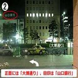 道案内(2)正面の大通りを左に曲がり(3)へ
