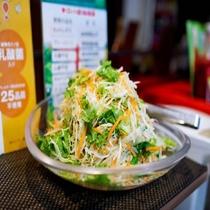 朝食サラダは有機野菜のJAS野菜サラダです★