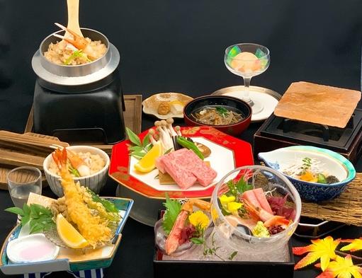 ≪11・12月期間限定 当館夕食一番人気♪≫サンピア厳選高級食材使用 極みプラン