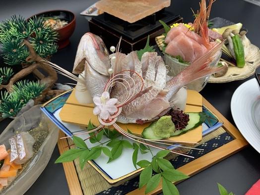 【最上級会席】鯛の姿盛りと「名物武州和牛」冬の味覚「かに」を使用した贅沢会席≪1泊2食付き≫
