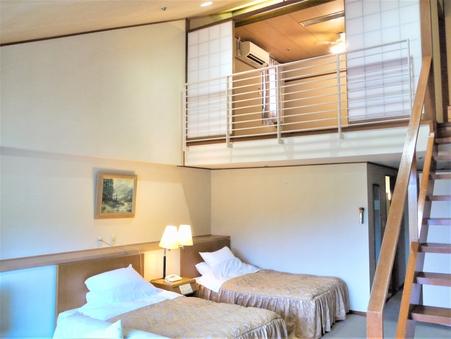 【1室限定】ロフト付き和洋室【8畳+ツイン】(42平米)