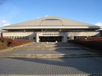 アリーナ体育館