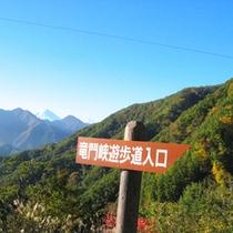 *【イベント】竜門峡ハイキング。天気が良ければ南アルプスなどがきれいに見渡せます。