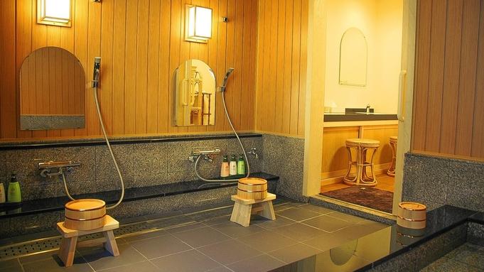 【貸切風呂付】四季折々の自然を感じられる貸切風呂がセットになったお得なプランです