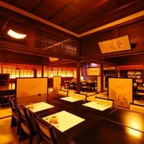 (食事処)和歌山県指定文化財書院