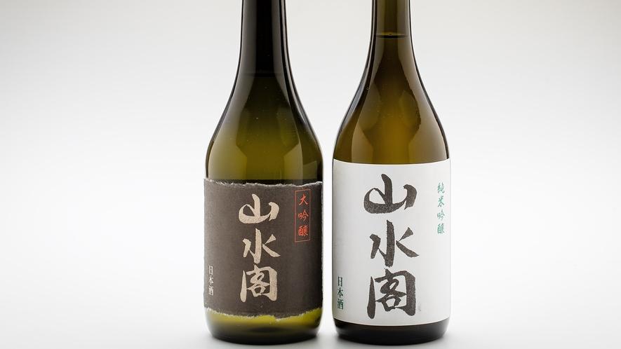 大沢温泉山水閣オリジナル吟醸酒