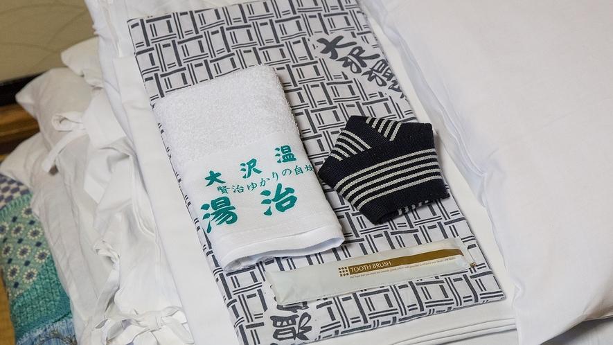 浴衣、タオル、歯ブラシセット