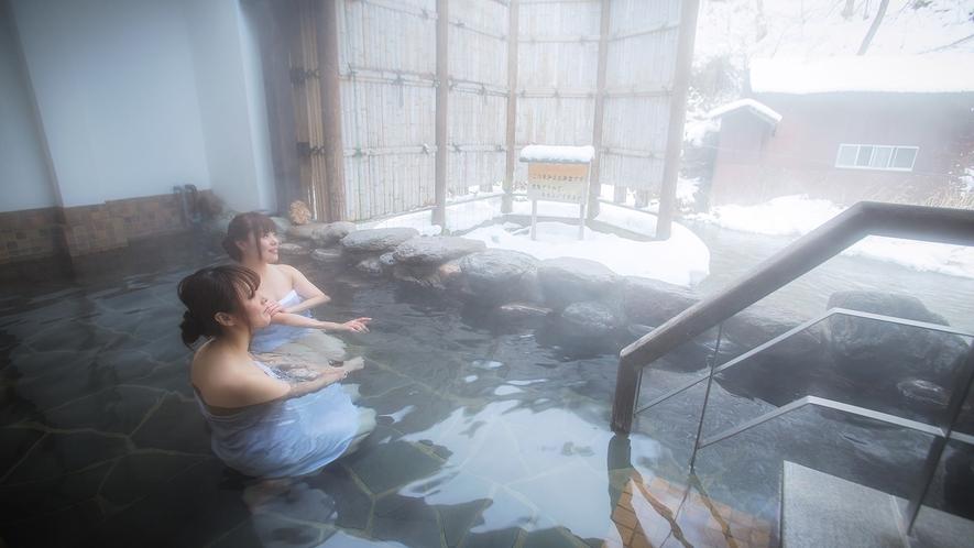 女性専用露天風呂「かわべの湯」