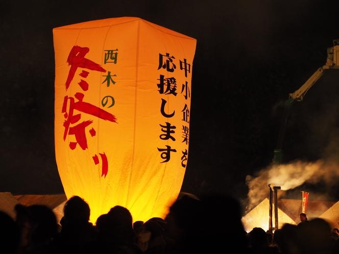 【上桧木内】紙風船上げ 2