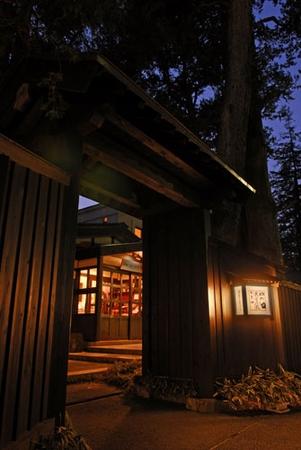 田町武家屋敷ホテル