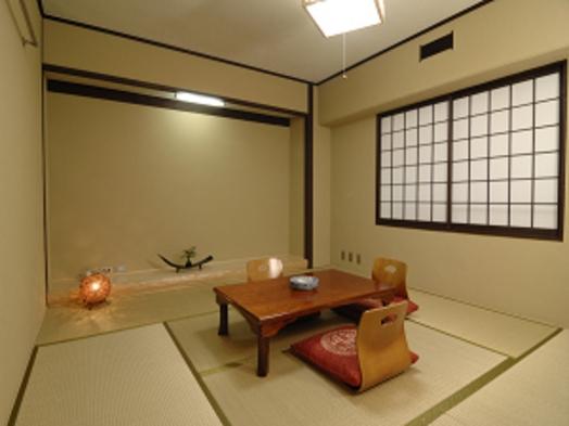 思い立ったらすぐ京都へ♪◇和室deはんなり◆素泊りプラン◇