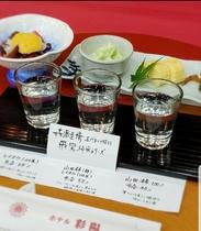 平戸の銘酒