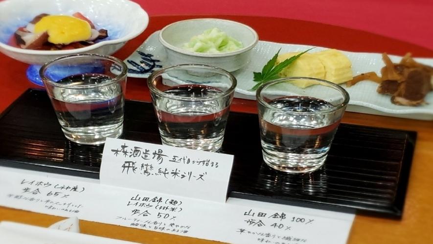平戸の地酒純米酒