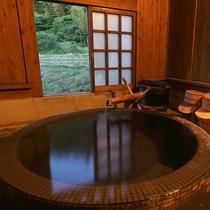 【貸切風呂/かわず】誰にも気兼ねせずに、ゆっくりと天然温泉を楽しんでいただけます