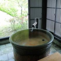 【客室専用内湯風呂/おみなえし】完全プライベート!陶器で作られたお風呂でごゆるりと…