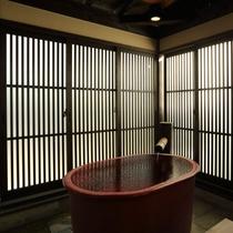 【客室専用内湯風呂/あざみ】完全プライベート!陶器で作られたお風呂でごゆるりと…