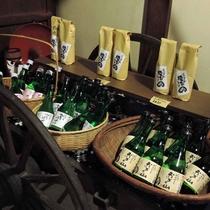 【お土産】豊富な地酒が揃う、お土産処