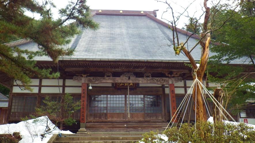*周辺観光/「華報寺」は空海上人が開いたとされる蒲原二十番札所。