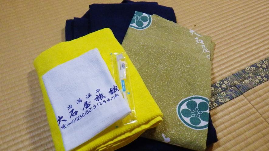 *アメニティ一例/浴衣、タオル、バスタオル、歯ブラシセットご用意しております。