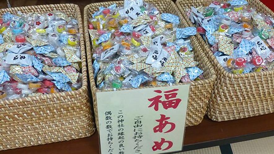 *【周辺観光】旦飯野(あさいいの)神社/福飴は縁起の良い数=偶数でご自由にお持ちいただけます。