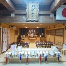 *【周辺観光】旦飯野(あさいいの)神社/おみくじ「無料」!思いを込めて祈願鈴を鳴らしましょう。