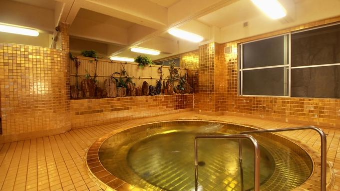 【巡るたび、出会う旅。東北 歴史】歴史ある湯川の天然掛け流し温泉と黄金風呂で癒しを誘う◆1泊2食