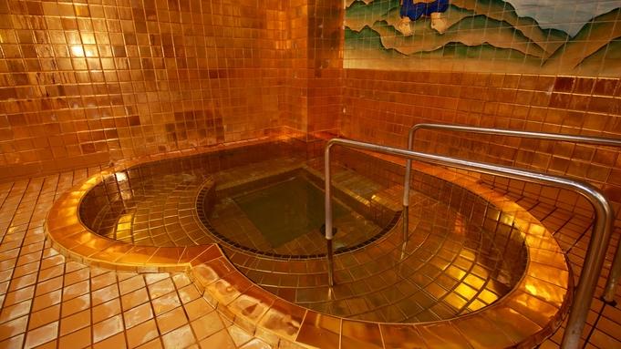 【グループ】ご家族やお友達と一緒に湯量豊富な湯川の名湯を源泉掛け流しの温泉を楽しむ懐古旅
