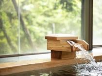 下呂市内最大級の15種の天然温泉施設。ヌルヌルとした湯でお肌スベスベになります♪