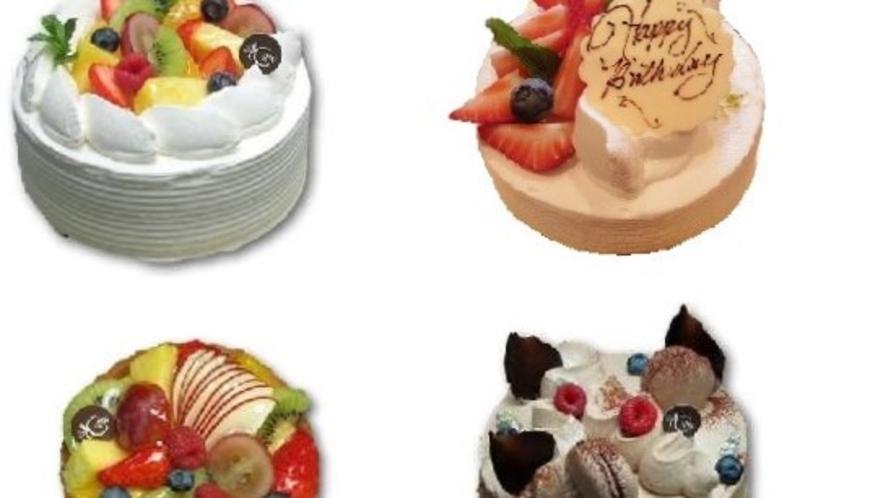記念日や誕生日にケーキプラン