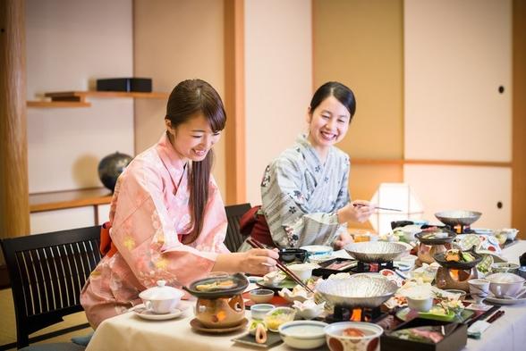 【夕食は部屋食確約!】季節の旬菜を愉しむ創作和会席 〜舞〜