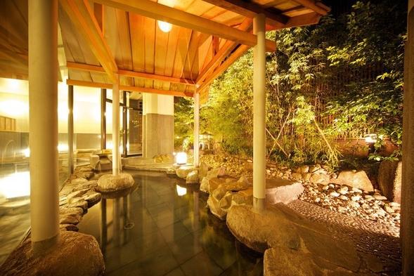 【夏秋旅セール】自慢の大浴場と滋味あふれる和朝食付きプラン