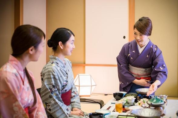 【夏秋旅セール】家族でゆっくりお部屋食確約!和会席料理を満喫&お子様特典付き!