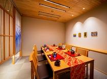 2020年 リニューアルオープン「料亭 花数寄」 個室感覚でお食事をお楽しみ頂けます。
