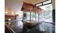 【大浴場】あつ湯・ぬる湯・寝湯・露天風呂と湯浴みを楽しめる開放感ある大浴場