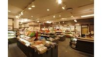 売店 丁字屋 愛媛はもちろん四国のお土産を揃えています