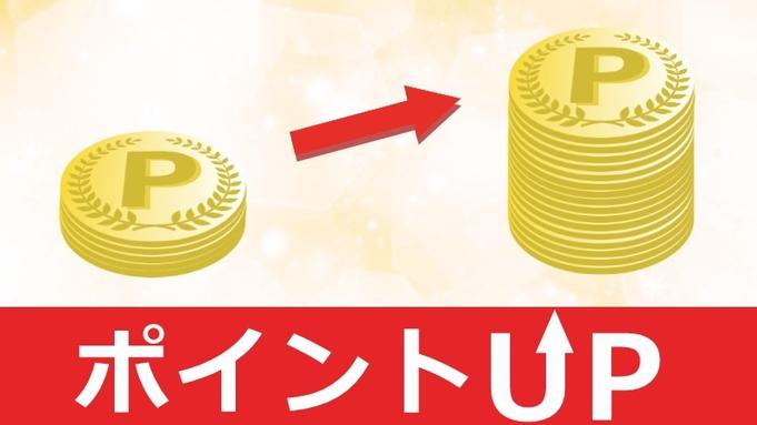 【楽天限定】☆ポイント10倍☆&VOD見放題+11時チェックアウトプラン<素泊まり>