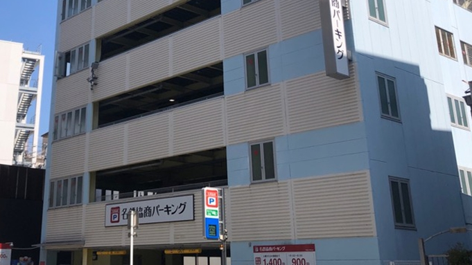 QUOカード1,000円分付プラン<素泊まり>