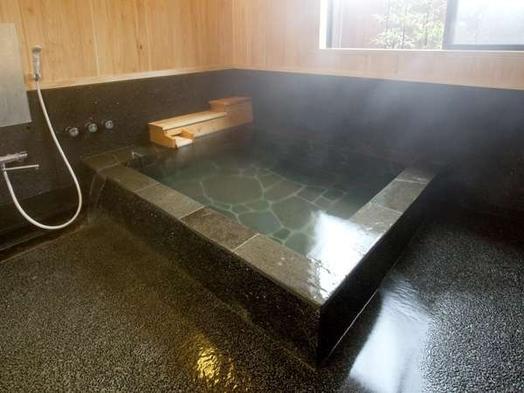 【和徳-わとく-】離れ 平屋タイプ 美人湯源泉100%かけ流し 内湯&露天風呂付き 泊食分離