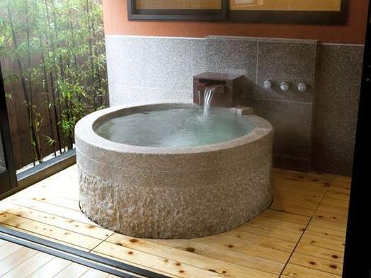 【豊徳-ほうとく-】離れ 平屋タイプ 美人湯源泉100%かけ流し 内湯&露天風呂付き 泊食分離