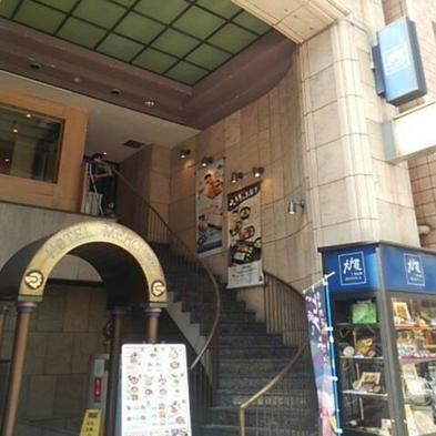 ネット予約限定■朝食付■★JR浅草橋駅より徒歩1分★ビジネス観光におすすめ