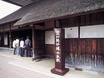 野口英雄記念館