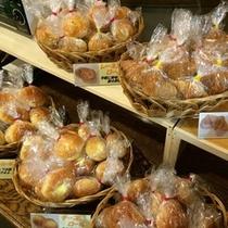 パン各種!さまざまな味をお楽しみください♪