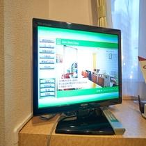 客室液晶テレビ