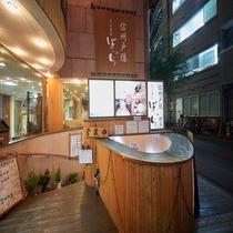 ホテル地下には長野市で有名な行列のできるお蕎麦屋さん