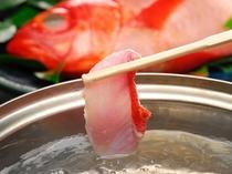 【期間限定】竹のうち 金目鯛のしゃぶしゃぶ