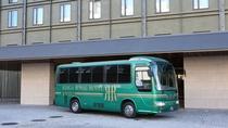 【シャトルバス】ホテル⇔京都駅八条口 ※7:30~21:00、15分間隔運行
