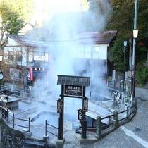 野沢温泉の源泉・麻釜