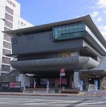 高知城歴史博物館(徒歩11分)