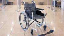 【貸出サービス】車椅子
