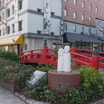 はりまや橋(徒歩6分)